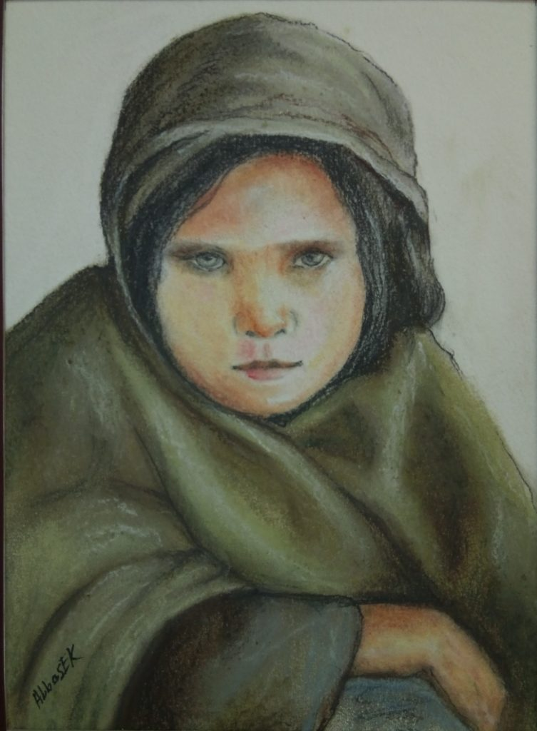 Portrait of a girl in Afghanistan