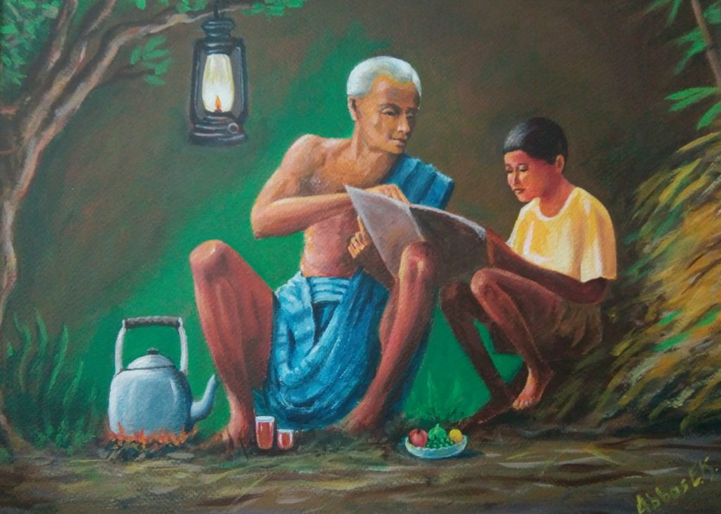 Painting of father teaching his son